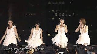 IDOLING!!! / アイドリング!!! - Go East!!! Go West!!! - [Live Performance]