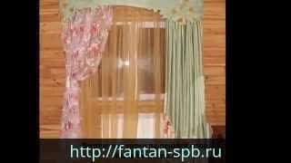 Шикарные шторы для спальни(, 2014-04-19T22:50:08.000Z)