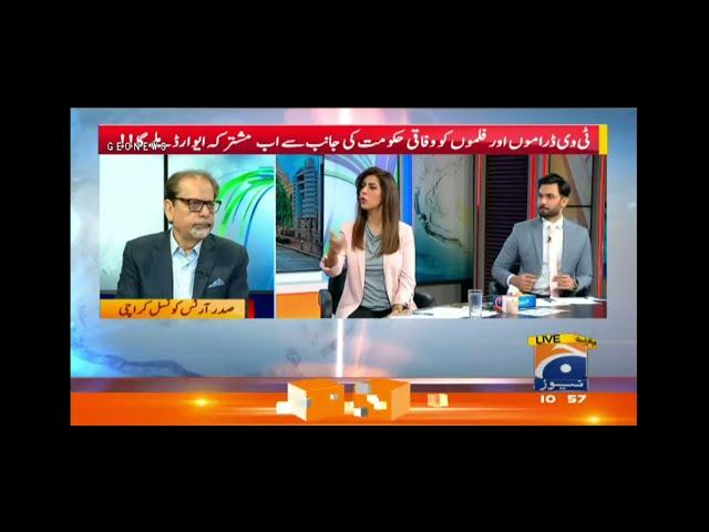 National Award   Film & Drama   ACP President   Ahmed Shah   Interview   Geo News #acpkhi