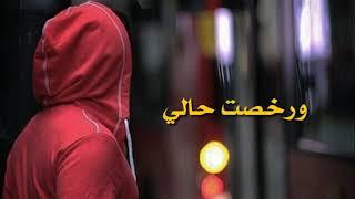 سويتك الغالي/ اجمل حالات واتس اب