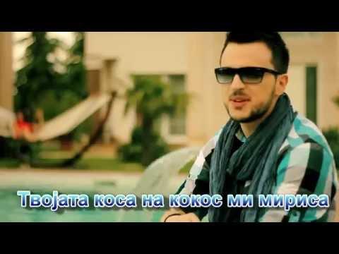 LOZANO - Nema den nema nokj (Karaoke / Instrumental)