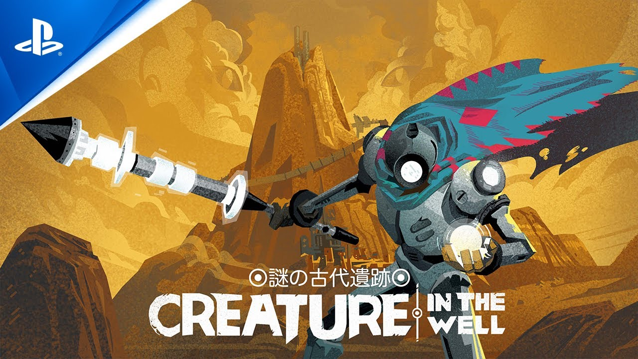 『Creature in the Well ◎謎の古代遺跡◎』プロモーションビデオ