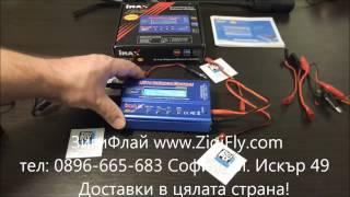 iMax B6 Інструкції російською Огляд Частина 1