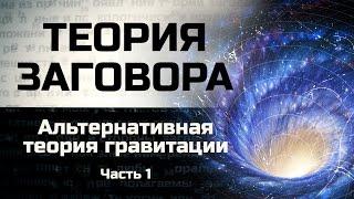 видео Нужна ли в России  альтернативная энергетика