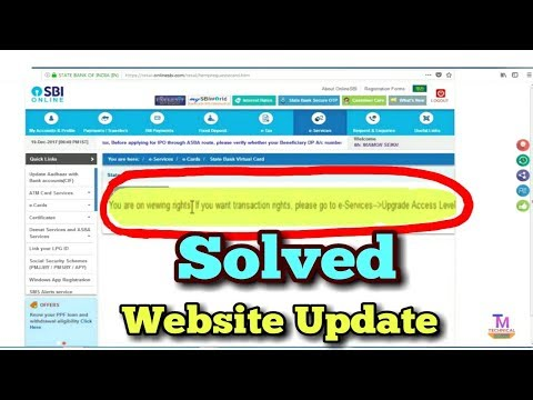 """""""You Are On Viewing  Right Change Access Lavel GOTO E-service"""" SBI PROBLEM SOLVED (HINDI) 2018"""
