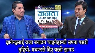 रबीको बारेमा रमण श्रेष्ठको अर्काे सनसनीपूर्ण खुलासा ||  Raman Shrestha || Rishi Dhamala
