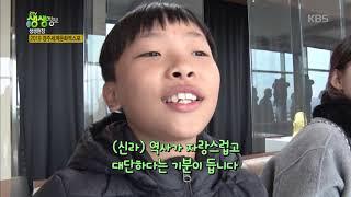 KBS2 생생정보 - 생생현장 2019경주세계문화엑스포…