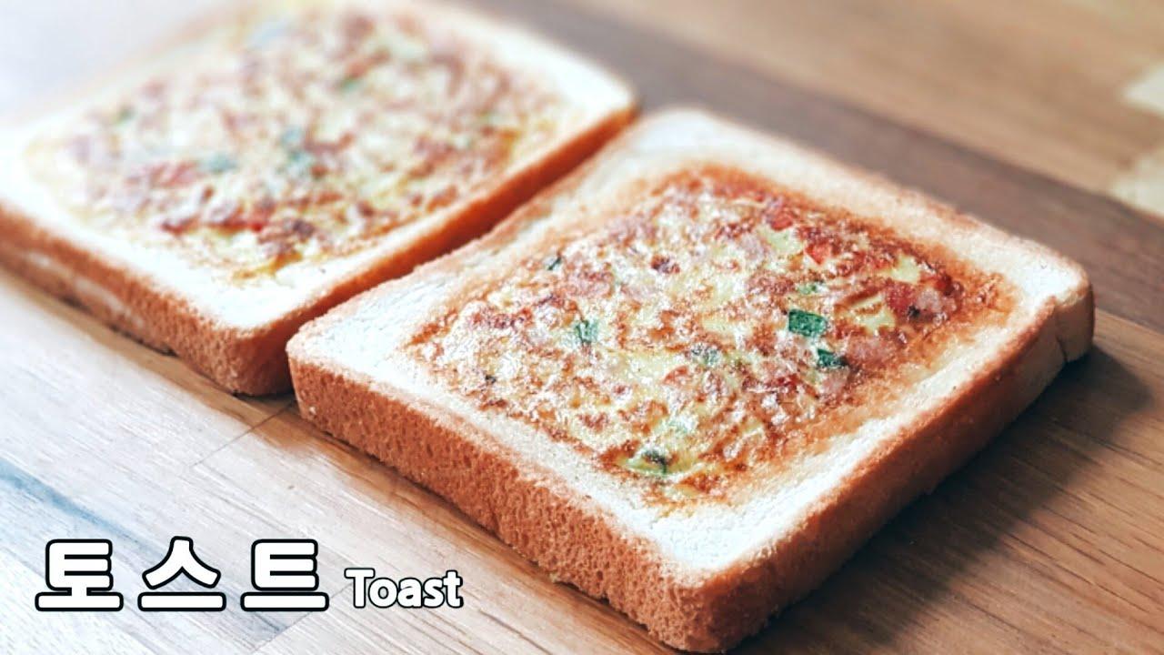 🥪올여름 유행예감 :: 신박한 토스트 :: 맛은 기본, 만드는 재미까지 Toast