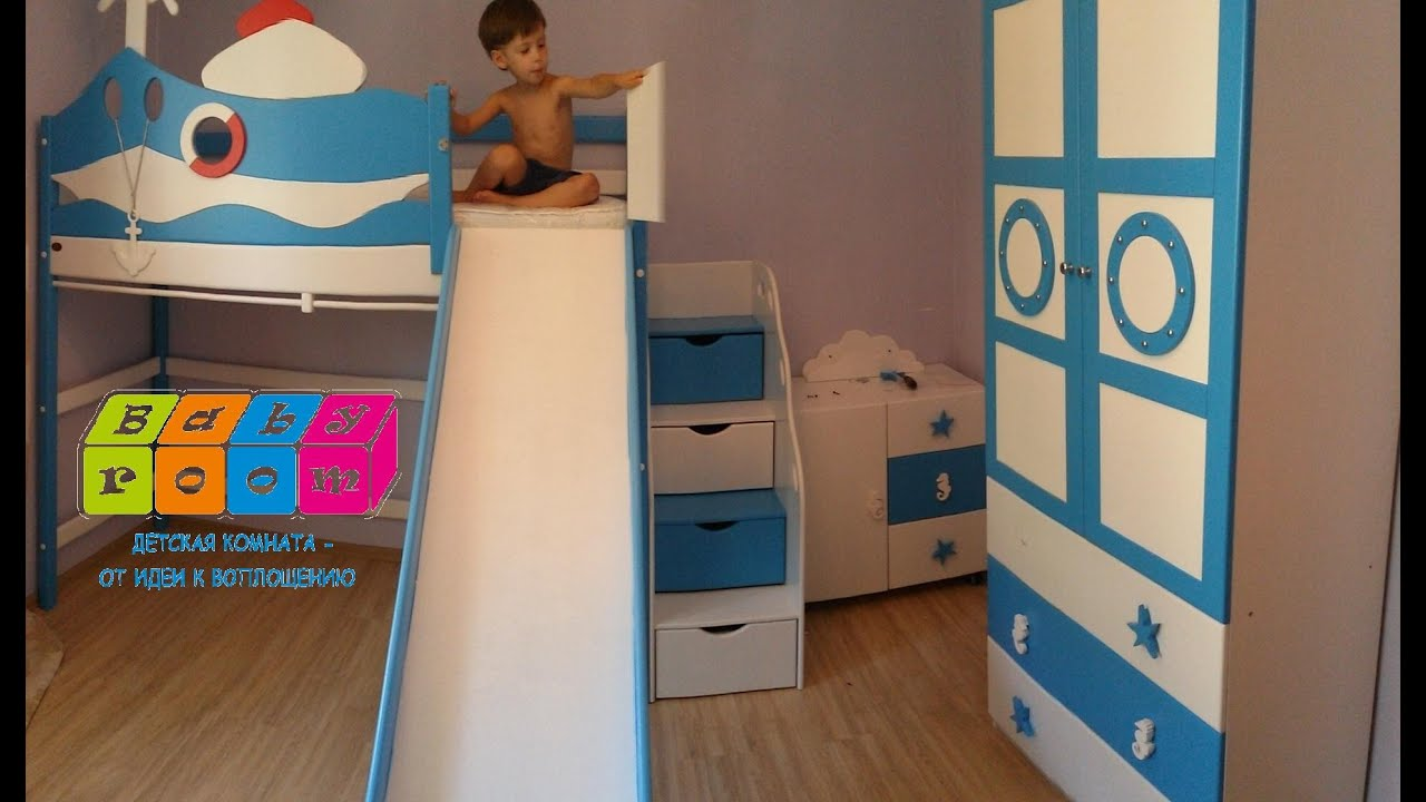 Детская комната в морском стиле. Экомебель (дерево и МДФ). BABY .