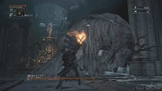 ブラッドボーン(Bloodborne) - Part 11 ・BOSS 教区長エミーリア/Vicar Amelia(No Damage) thumbnail