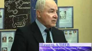 видео День космонавтики — дата первого полёта человека в космос