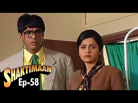 Shaktimaan - Episode 58 thumbnail