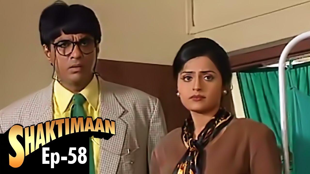 Download Shaktimaan (शक्तिमान) - Full Episode 58   Kids Hindi Tv Series