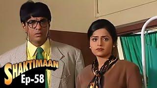 Shaktimaan - Episode 58