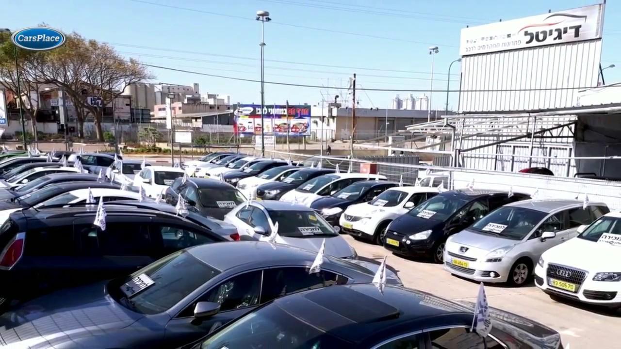 מדהים לוח רכב קארספלייס - סוכנות רכב הולדר טרייד מכירת רכב נתניה מיד EK-42