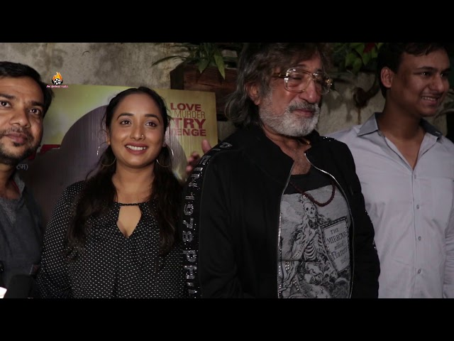 Bhojpuri film Lady Singham Screening Rani Chatterjee and Shakti Kapoor