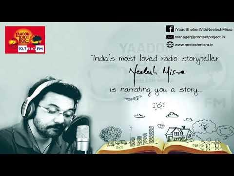 Woh adhoora pyar  by Neelesh mishra ll story of Neelesh mishra ll yado Ka idiot box