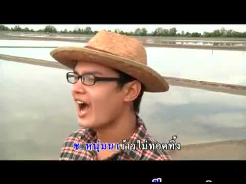 Thailand Dept of Agriculture English Workshop Karaoke Video
