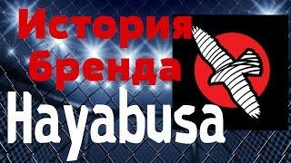 Hayabusa - история бренда по версии ММА ТОП ШОУ(, 2016-06-25T12:56:30.000Z)