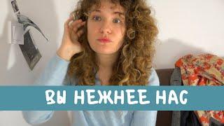Неожиданная нежность русского - Француженка говорит по-русски
