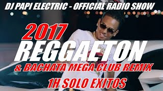 Video REGGAETON 2017 - REGGAETON 2017 - BACHATA 2017 MIX - LOS EXITOS CLUB REMIX! MALUMA J BALVIN, OZUNA download MP3, 3GP, MP4, WEBM, AVI, FLV Januari 2018