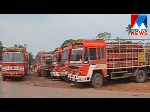 Labor commisioner call for meeting to solve lorry strike in Kannur  | Manorama News