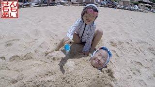 アウラニビーチであそぶせんももあい Aulani Beach thumbnail