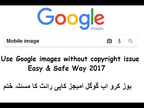 How to get image & picture on google images without copyright issue easy free & safe way 2017