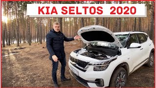 Авто обзор, тест драйв и отзыв владельца Киа Селтос 2020 / Kia Seltos 2020
