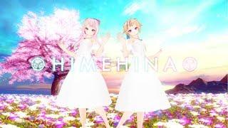 HIMEHINA『ヒバリ』MV【祝ワンマン決定】