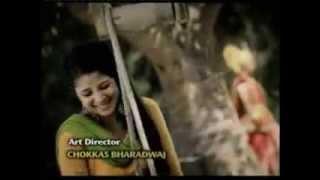 Mata Ki Chowki - Title Song Sahara One