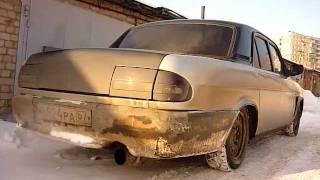 ГАЗ 3110 Волга / Звук выхлопа: Банка ATIHO
