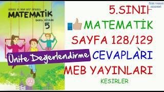 5.SINIF MATEMATİK  2.ÜNİTE DEĞERLENDİRME CEVAPLARI SAYFA 128/129 MEB YAYINLARI KESİRLER