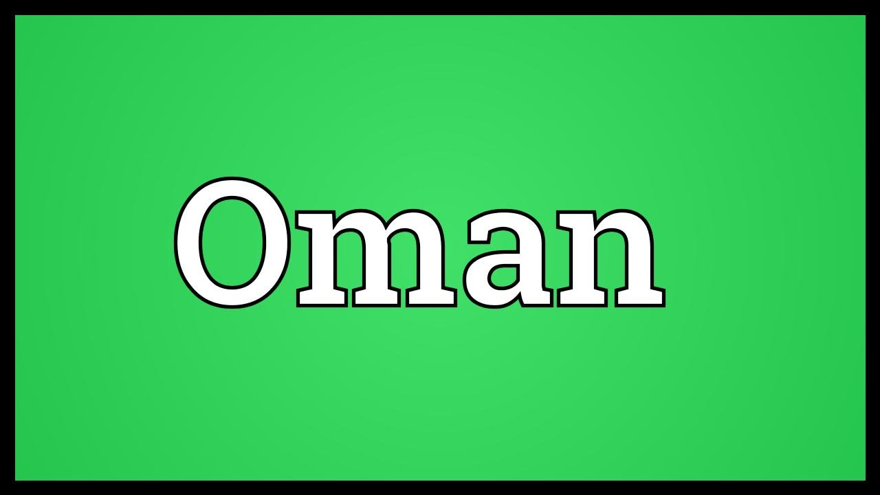 Oman Meaning - YouTube