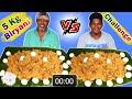 5 KG MUTTON BIRYANI EATING CHALLENGE | VILLAGE BOYS FOOD EATING CHALLENGE | FARMER COOKING