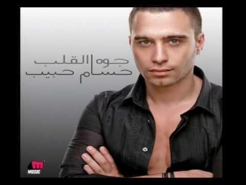 Клип Hossam Habib - Nseet Elnass