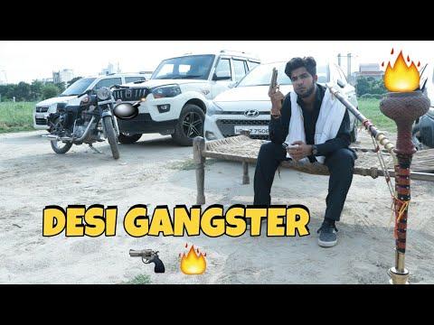 DESI GANGSTER 🔥 || YOGESH KATHURIA