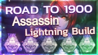 Blade and Soul Assassin PVP แอสสายฟ้า ROAD TO 1900