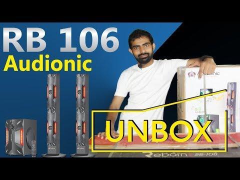 Audionic Speakers Unboxing Rb 106    Haqeeqat Jante Raho