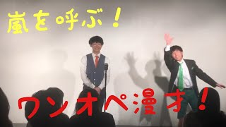 「ラテ3」より.