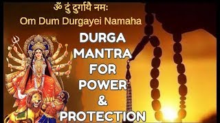 DURGA MANTRA : VERY POWERFUL AGAINST NEGATIVE FORCES