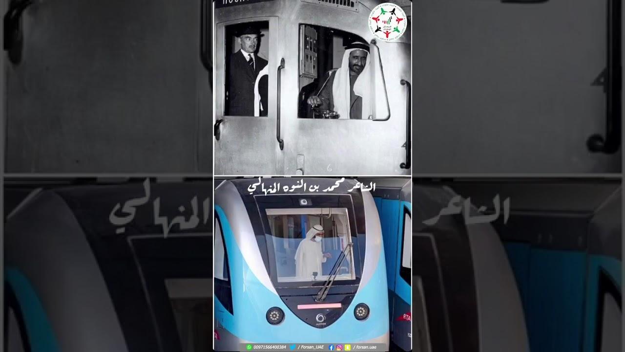 دليلك هي يمينك دايم تتبع خطى الضرغام.. على خطة أبوك الشيخ راشد تسلك الوعرة