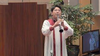 사랑은 영원하리 - 종교교회 조성호(2017.07.09)