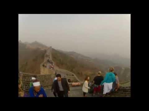 2015 - China Trip