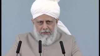 Tehreekatay Dua 7  (Urdu)