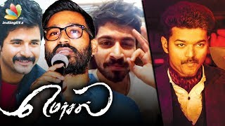 Celebrities reaction to Thalapathy Vijay's Mersal | Dhanush, Sivakarthikeyan, Harish Kalyan | Review