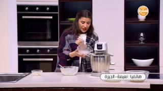 خبز بالقرع ولبن جوز الهند | أميرة شنب