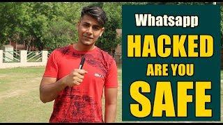 Whatsapp Hacked By Spyware | Do You Trust Whatsapp ?