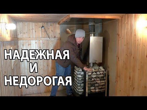 Обзор и испытание НЕДОРОГОЙ надёжной банной печи ЖАРА ЛЮКС