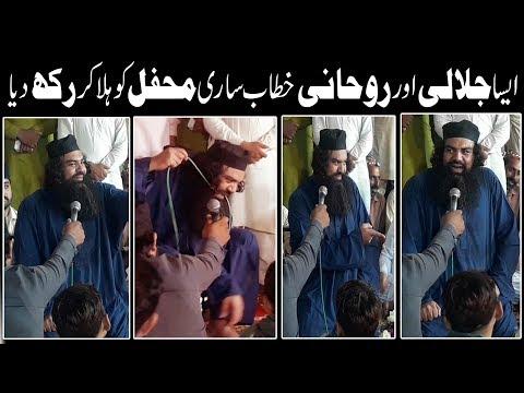 Mufti Jamal Ud Din Baghdadi Voice Of Heart Bayan Hd 2018
